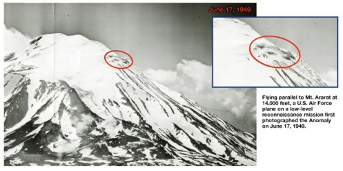 Ararat Anomaly, 1949, frame 5