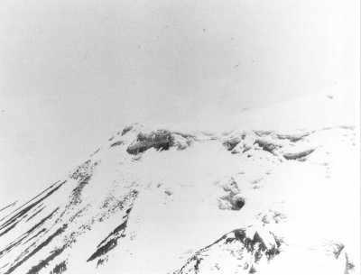 Ararat Anomoly, 1949