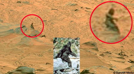 Mars Bigfoot