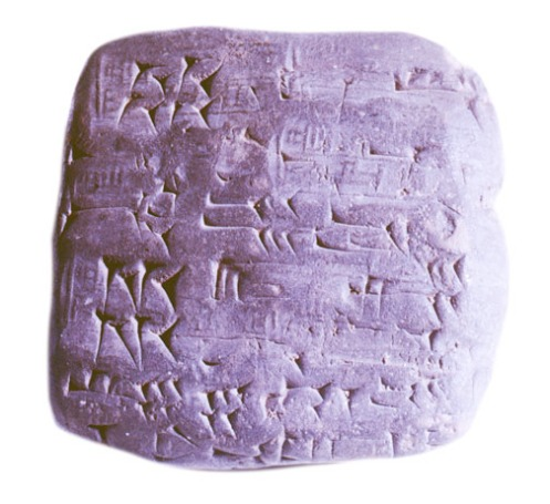 Assyrian tablet, 2280 BCE